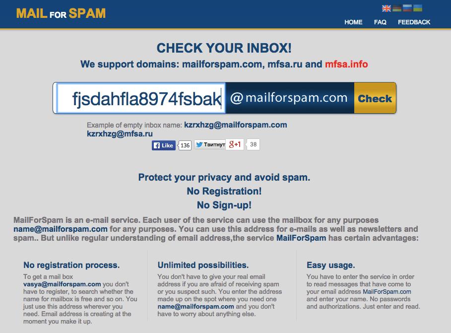 Временный емайл mailforspam