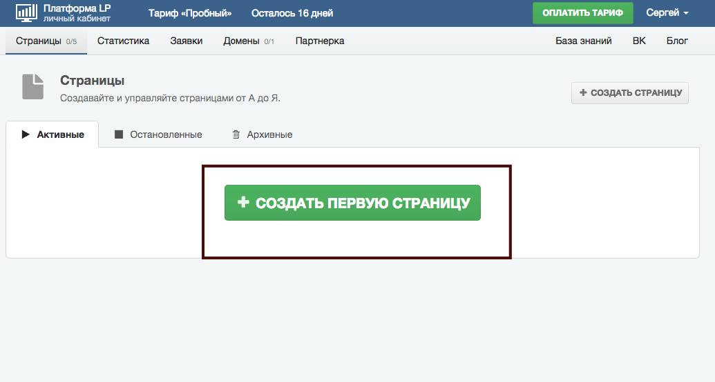 продвижение сайтов оптимизация в петербурге