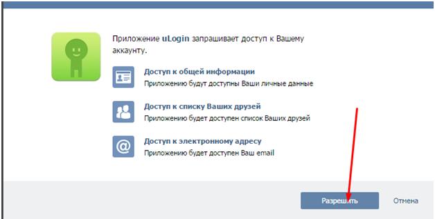 Nakrutka_v_gruppy3