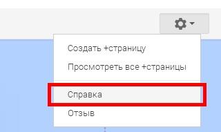 Organizaciya_na_karte13
