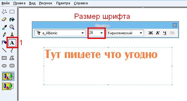 Sfotkat_ekran10