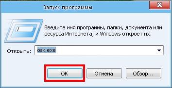 Sfotkat_ekran3