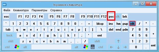 Sfotkat_ekran4