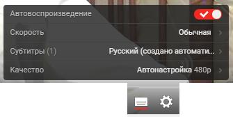 Subtitry4