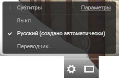 Subtitry5
