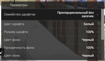 Subtitry6