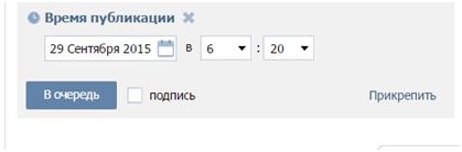 Avtoposting_vk10