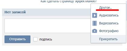 Avtoposting_vk8