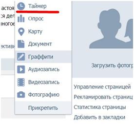Avtoposting_vk9