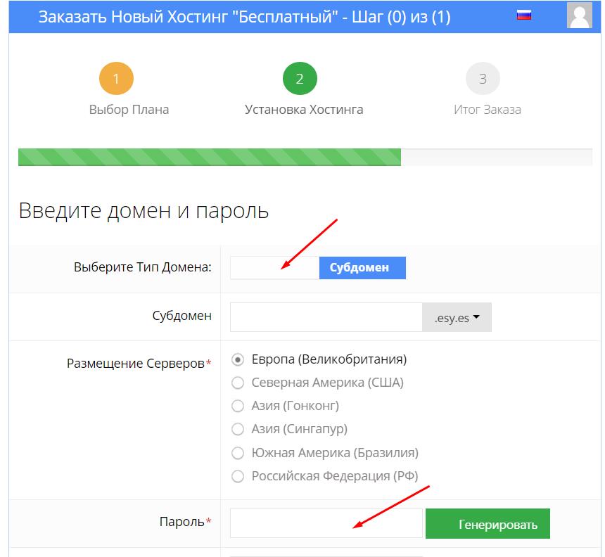 Движок сайта обманывать как сделать сайт с помощью html тегов