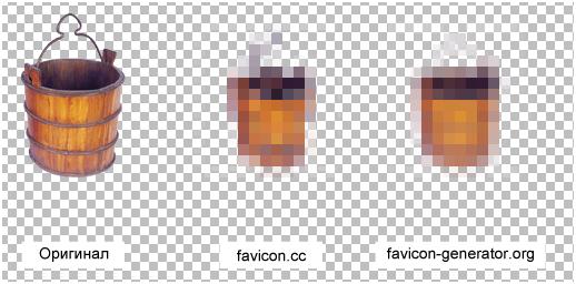 Favicon12