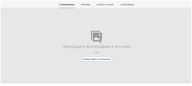 Fon_dlya_youtube10
