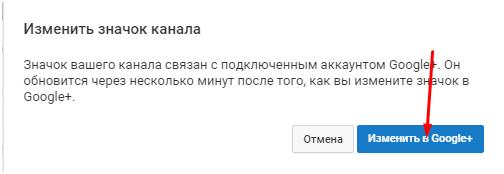 Fon_dlya_youtube9
