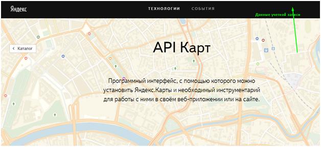 Konstruktor_kart4