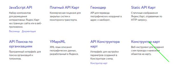Konstruktor_kart5