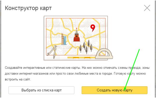 Konstruktor_kart6