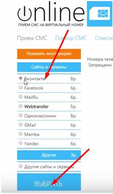 Virtualnij_nomer11
