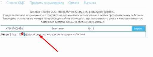 Virtualnij_nomer15