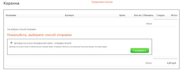 Virtualnij_nomer7