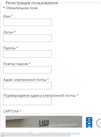 Virtualnij_nomer9