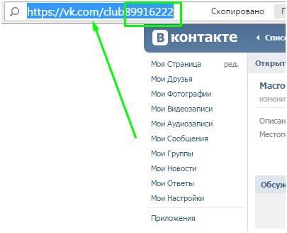 Wiki_razmetki2